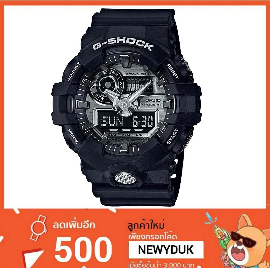 GShock G-Shockของแท้ ประกันศูนย์ GA-710-1A