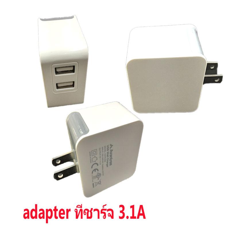 หัว Adapter 15w 3.1A dual usb ที่ชาร์จ iPhone ipad Smartphone Avantree ของแท้