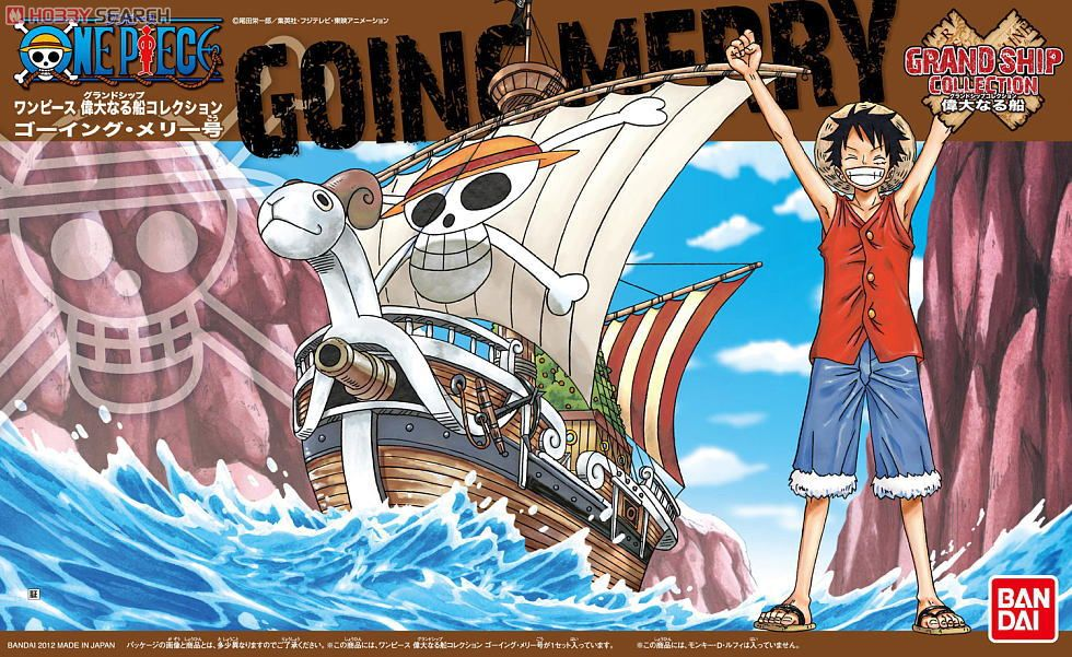 GRAND SHIP COLLECTION GOING MERRY