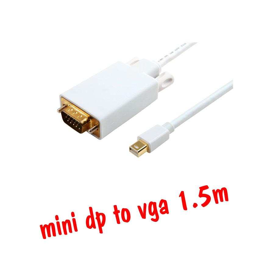 สายแปลง mini display port to vga 1.5m