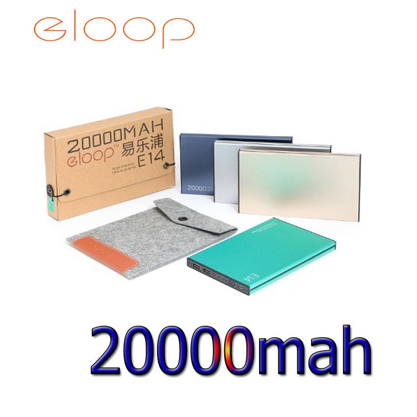แบตเตอรี่สำรอง power bank ELOOP รุ่นE14 20000mah