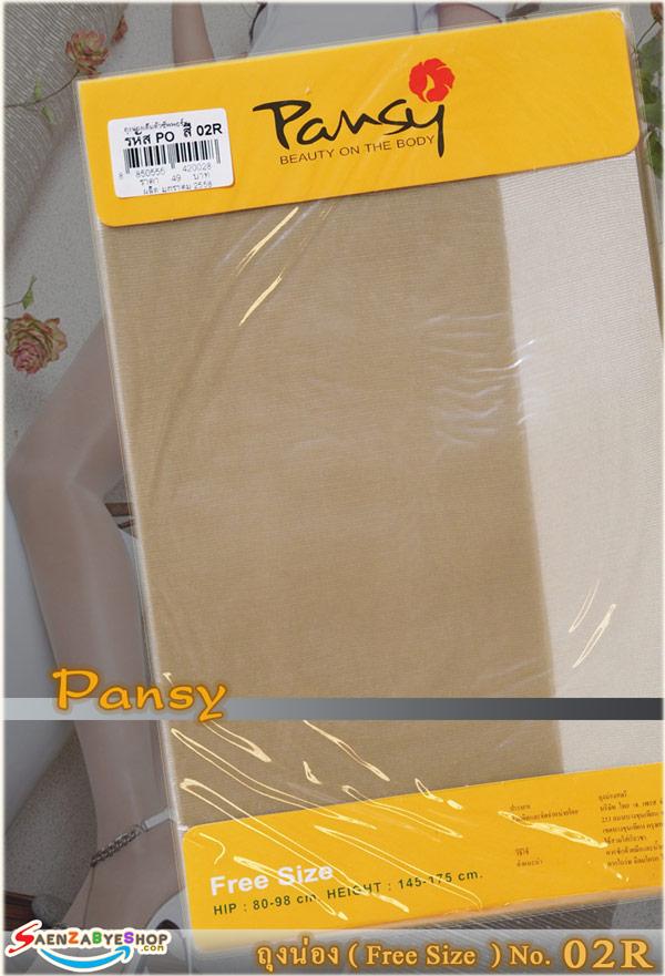ถุงน่องPansy No.02R