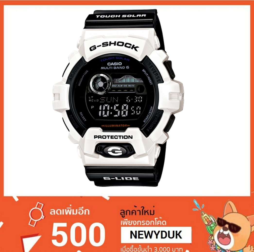 GShock G-Shockของแท้ ประกันศูนย์ G-7900A-7 จีช็อค นาฬิกา ราคาถูก ราคาไม่เกินสี่พัน