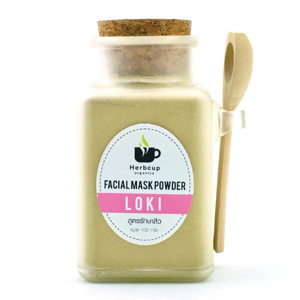 Herbcup : Facial Mask Powder Loki ผงสมุนไพรพอกหน้า สูตรรักษาสิว ขนาด 100 กรัม
