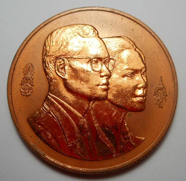 เหรียญในหลวง-พระราชินี มูลนิธิสวนหลวง ร.๙ เฉลิมพระเกียรติ ปี 2539 เนื้อทองแดงขัดเงาบางส่วน
