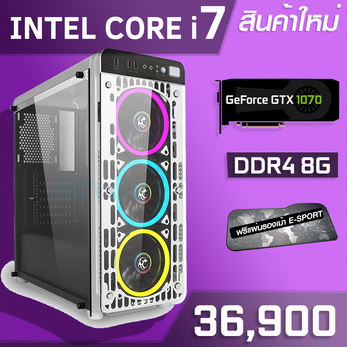 GEN 8 CORE i7-8700 | DDR4 BUS 2400 8G | GTX1070 | 1TB 7200RPM