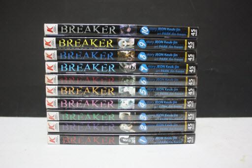The Breaker ครูซ่าขอท้ามาเฟีย ภาคแรก 1-10 จบ