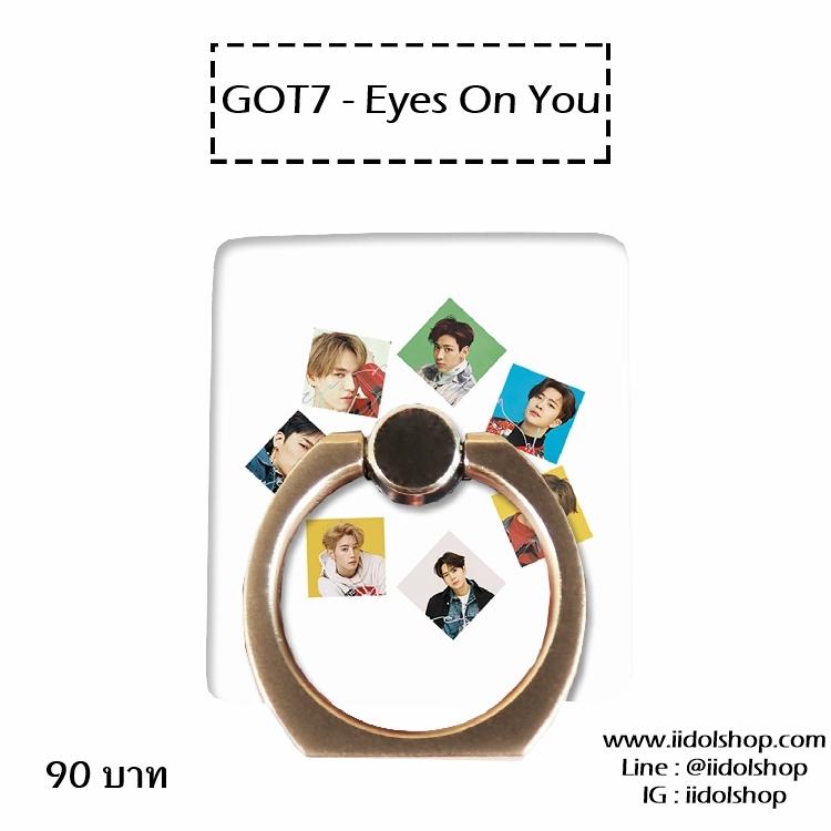 iring GOT7 Eyes On You