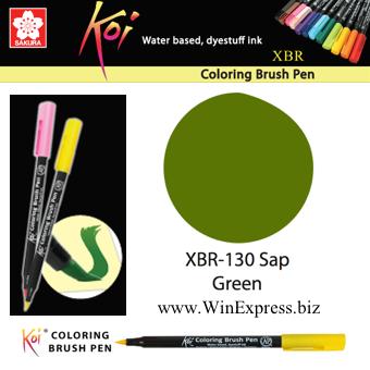 XBR-130 Sap Green - SAKURA Koi Brush Pen