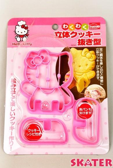 D.I.Y Hello Kitty Toast Cutter พิมพ์กดขนมปัง(ปิ้ง)คิตตี้นั่งได้