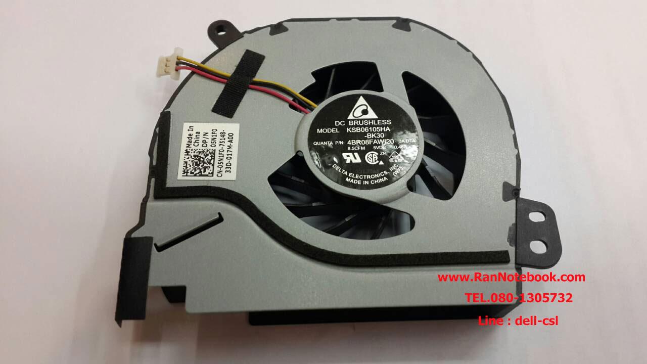 พัดลม ระบายความร้อน CPU DELL Vostro 3460 ของแท้ รับประกันศูนย์ DELL