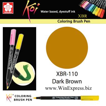 XBR-110 Dark Brown - SAKURA Koi Brush Pen