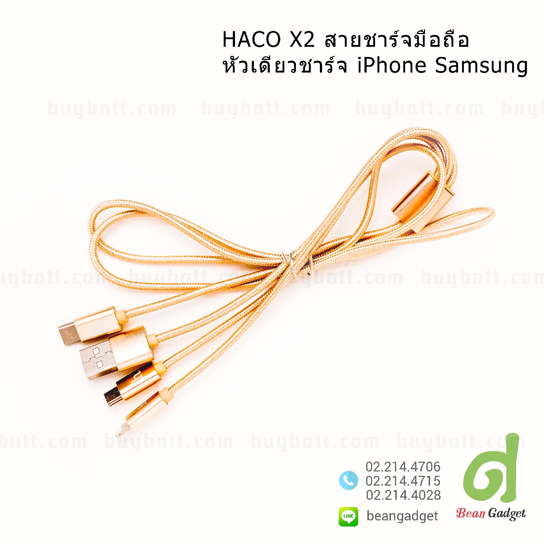 สายชาร์จ Hoco X2 Rapid Charging Cable iPhone / micro USB / Type-C