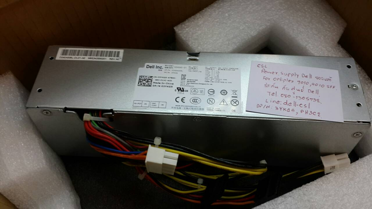Power Supply DELL Optiplex 9010 SFF ของแท้ ประกันศูนย์ ราคา ไม่แพง
