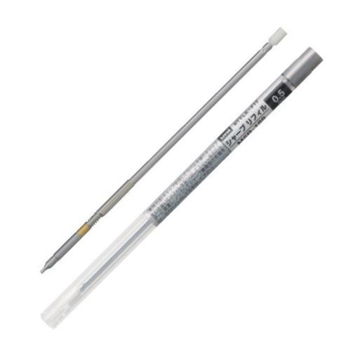 ดินสอกด Uni Style Fit - Refill 0.5 mm