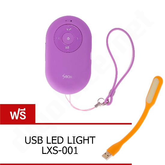 ลำโพงบลูทูธ SBOX DT-B650 Mini Selfie Bluetooth Speaker + Remote Shutter ลำโพงพกพาไร้สาย รีโมทชัตเตอร์ในตัว - Purple ม่วง