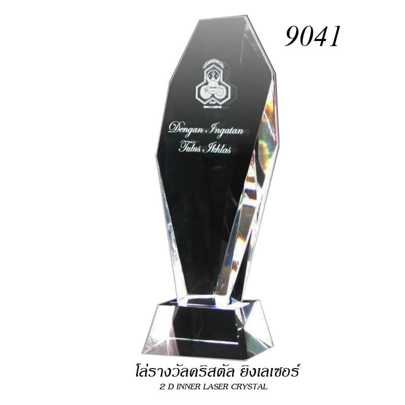9041 ที่ระลึก/รางวัลคริสตัล Crystal Trophy & Award