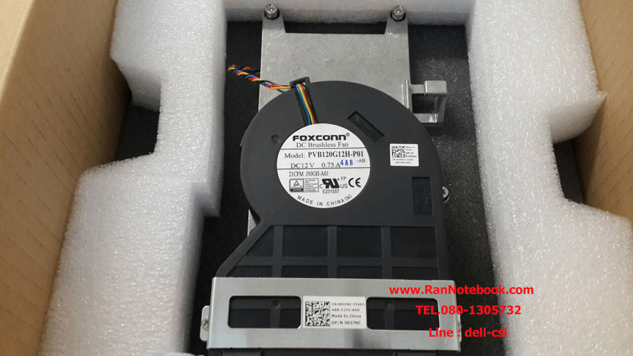 ชุดระบายความร้อน DELL Optiplex 9010SFF,790 ของแท้ รับประกันศูนย์ DELL