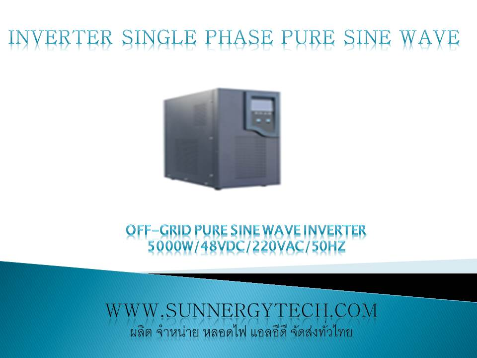 Off-grid pure sine wave inverter 5000W/192VDC/220VAC/50Hz