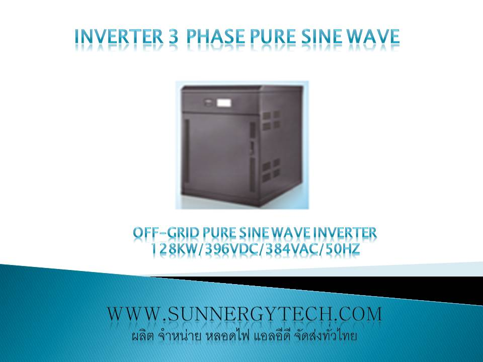 Off-grid pure sine wave inverter 96KW/384VDC/384VAC/50Hz