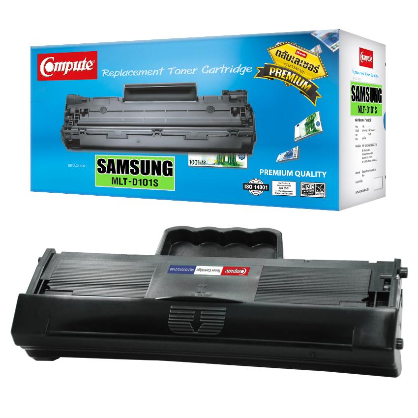 ตลับหมึกเลเซอร์ Compute Samsung MLT-D101S (Toner Cartridge)