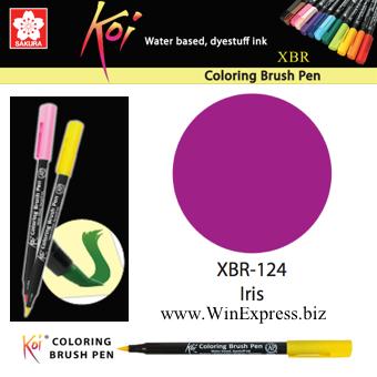 XBR-124 Iris- SAKURA Koi Brush Pen