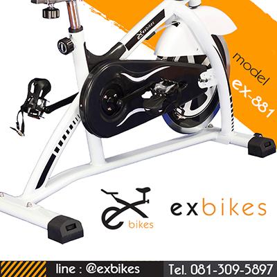 จักรยานฟิตเนส