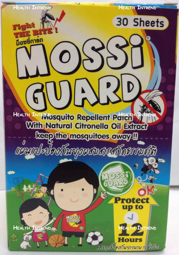 Mossi Guard