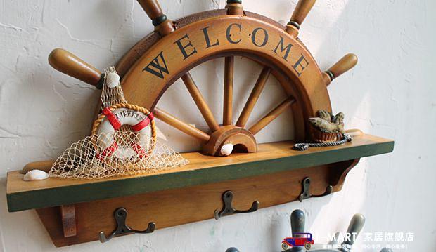 พังงาเรือ (พวงมาลัยบังคับเรือ) Welcome