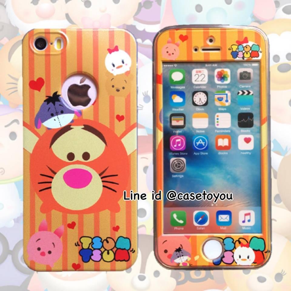เคสประกบหน้าแข็ง หลังนิ่ม Tiger iPhone 7