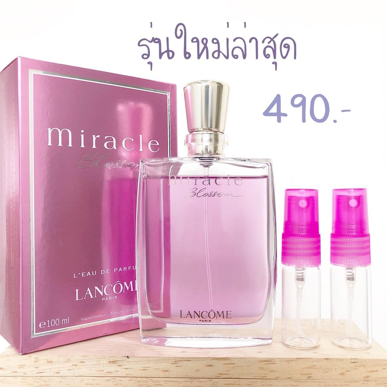 น้ำหอมแบ่งขาย Lancome Mirscle Blossom EDP 10ml.