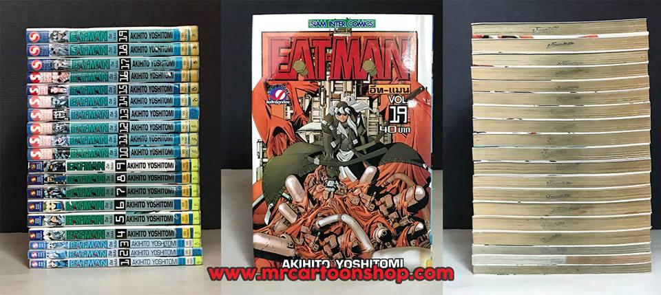 Eatman 1-19