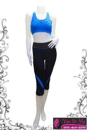 ชุดเซตเสื้อกางเกงโยคะ สีดำ/ฟ้า SET705-503-2