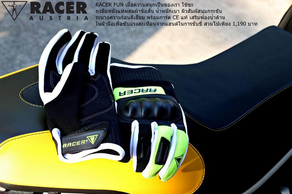 ถุงมือขับมอเตอร์ไซค์ Racer Fun