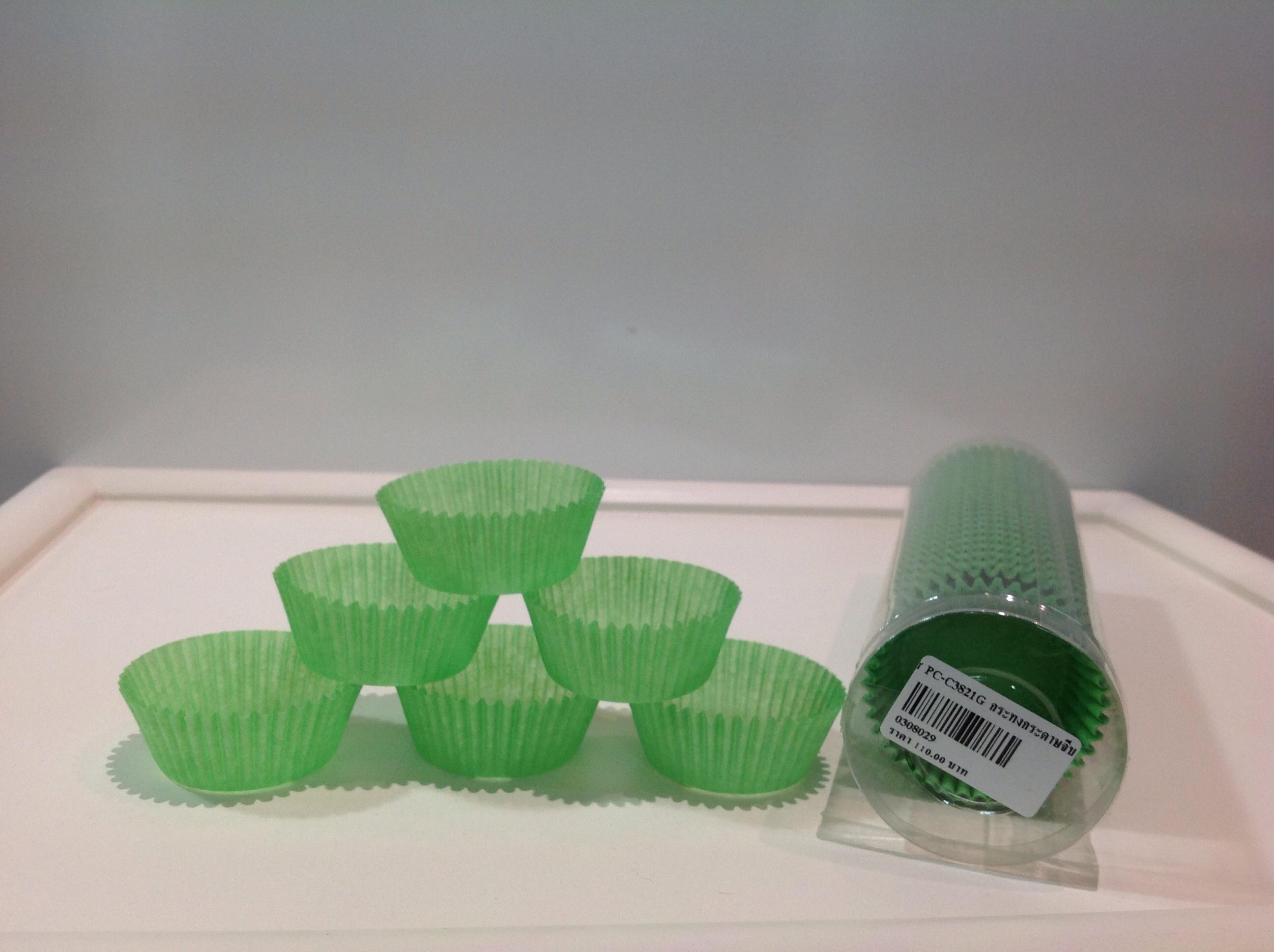 PC-C3821G กระทงกระดาษจีบสีเขียว