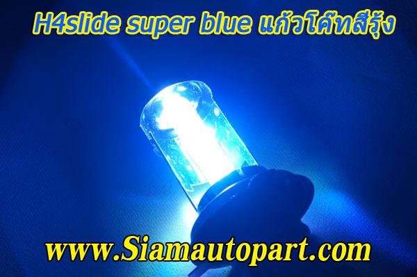 ไฟ xenon kit H4Slide Super Blue Ballast N3