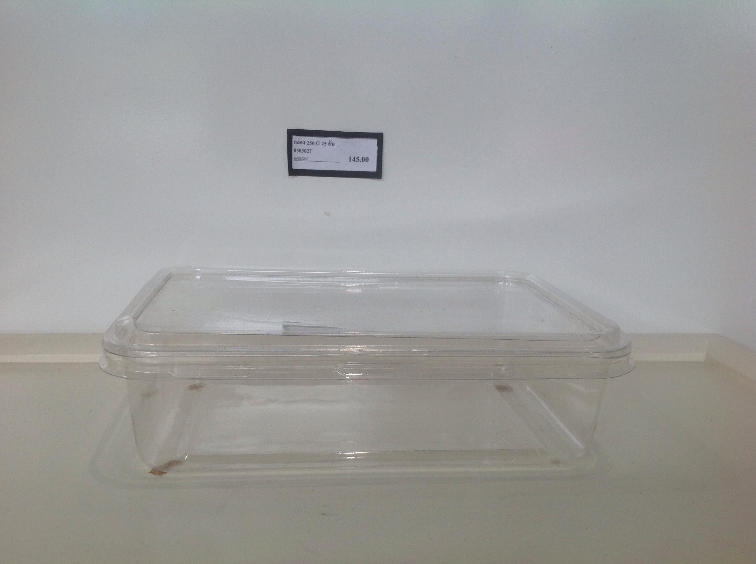 กล่อง 250G กว้าง 10 ซม. ยาว 16 ซม. สูง 4.5 ซม