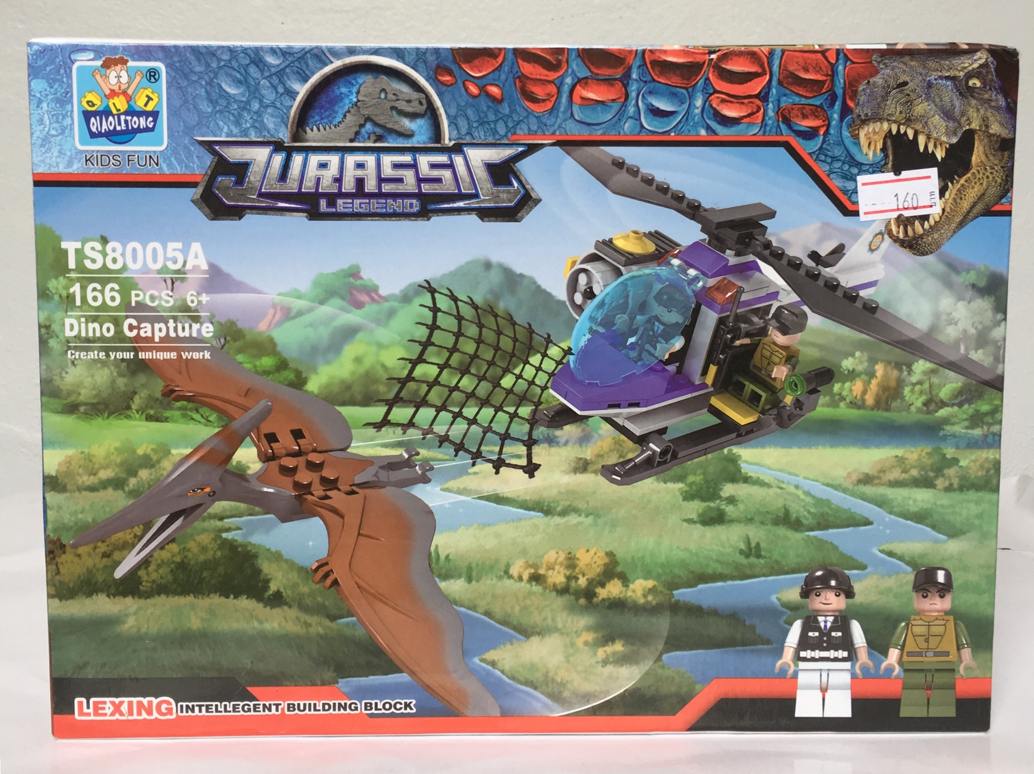 ตัวต่อไดโนเสาร์จูราสสิค Jurassic Legend