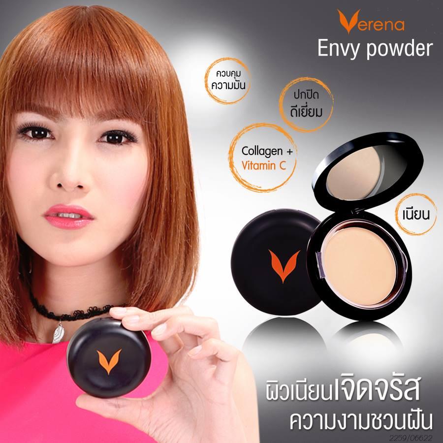Verena Envy Powder [เบอร์ 02] แป้ง เวอรีน่า เอนวี่ พาวเดอร์ ปริมาณสุทธิ 10 g. ราคา 490 บาท ส่งฟรี