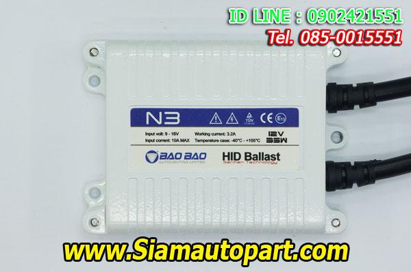 บัลลาตส์xenon AC35W Slim รุ่น N3