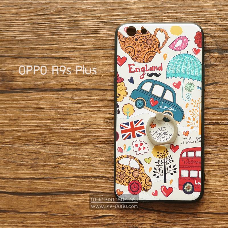 เคส OPPO R9s Plus เคสขอบนิ่ม 3D TPU พิมพ์ลายนูน (ขอบดำ) + แหวนมือถือ แบบที่ 1 I Love London