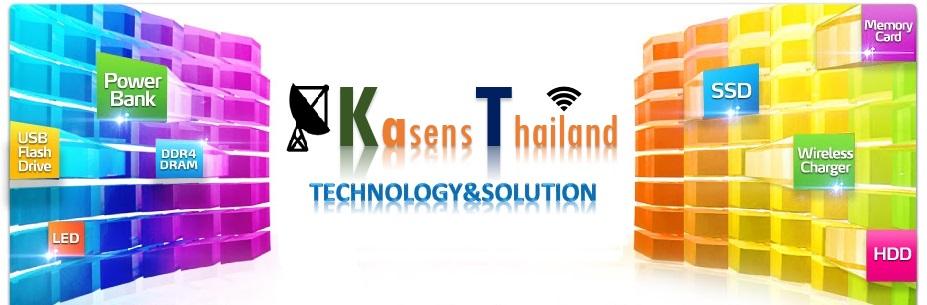 KASENS THAILAND TECHNOLOGY &SOLUTION