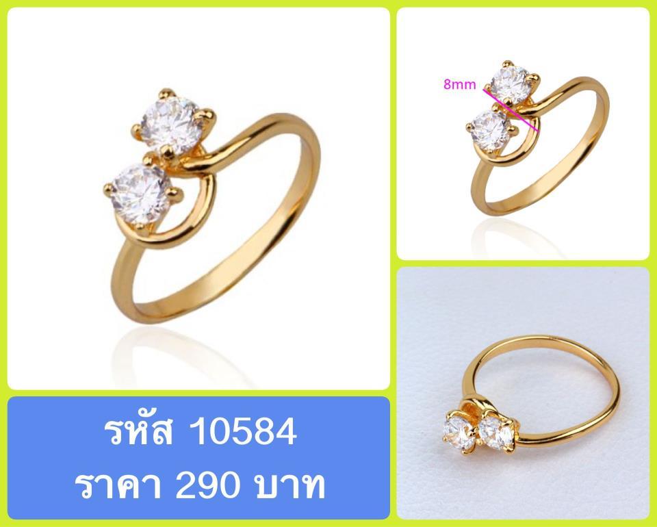 แหวนเพชร CZ รหัส 10584