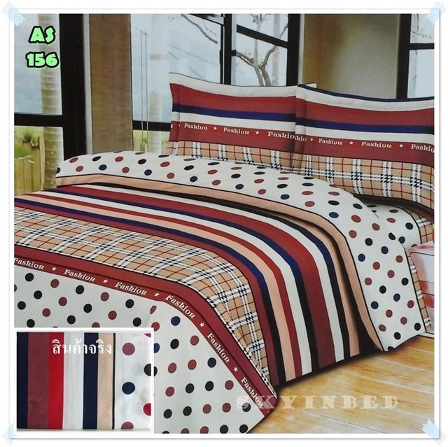 ผ้าปูที่นอนเกรด A ขนาด 6 ฟุต(5 ชิ้น)[AS-156]