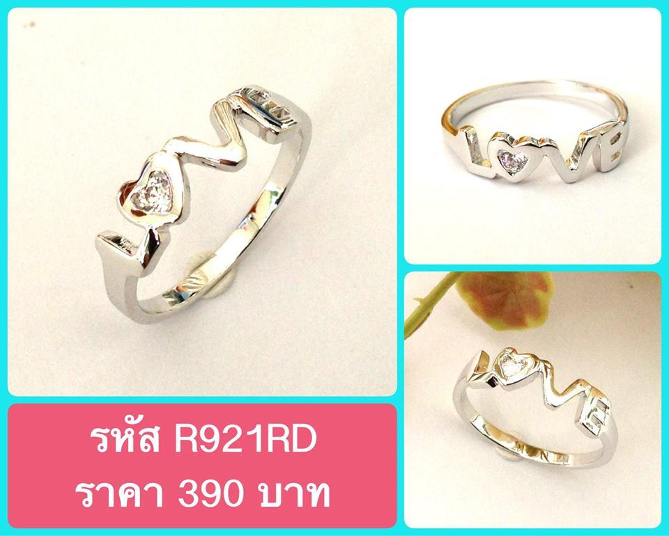 แหวนเพชร CZ รหัส R943RD