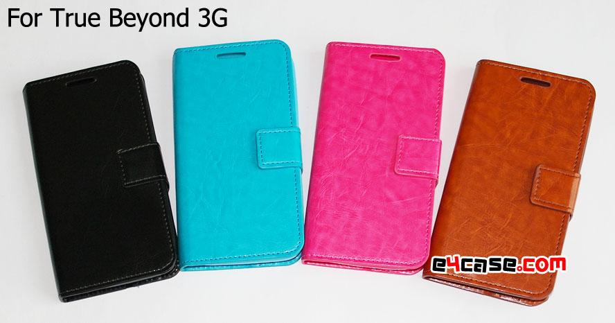 เคส True Beyond 3G - Ju Mobile เคสพับ