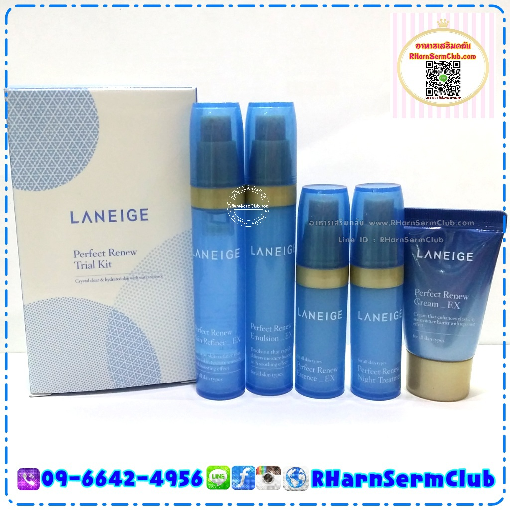 ลาเนจ Laneige Perfect Renew Trial Kit 5 Items x 1 กล่อง
