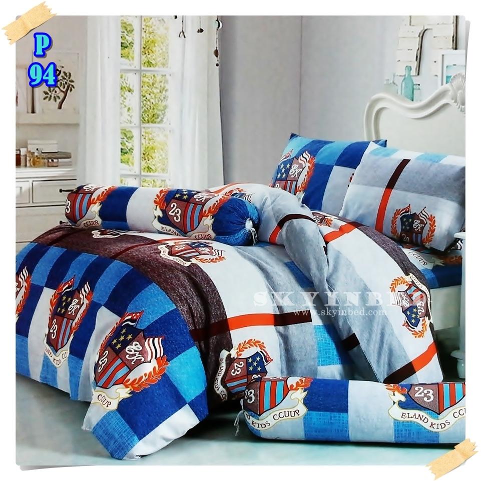 ผ้าปูที่นอน 5 ฟุต(5 ชิ้น) เกรดพรีเมี่ยม[P-94]