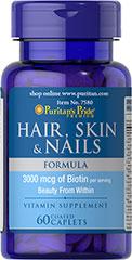 PURITAN'S PRIDE :: Hair, Skin & Nails Formula - 60 Caplets วิตามินเกลือแร่รวม สกัดจากสมุนไพร สุขภาพดี บำรุงผิว ผม เล็บ