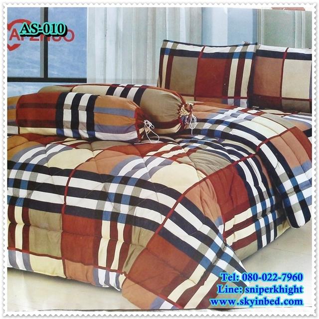 ผ้าปูที่นอนสไตล์โมเดิร์น เกรด A ขนาด 6 ฟุต(5ชิ้น)[AS-010]